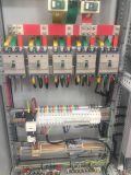 Elektrisches Kontrollsystem zu den allgemeinen industriellen Zwecken