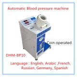Gesundheitspflege-medizinische Ausrüstung mit Drucker