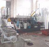 입자 제조 장치를 재생하는 폐기물 BOPP 필름