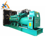 Сделано в генераторе Китая молчком тепловозном