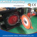 Molinillo de plástico de PVC / Fresado de plástico / Máquina de pulverizador de PP PE