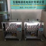 Digital-Ultraschallreinigung/Waschmaschine für Einspritzdüse, Düse