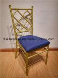 Оптовый алюминиевый Wedding стул Тиффани с задней частью сети