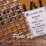 304 проволочной сетки из нержавеющей стали