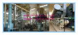 La comida de pelo Rotary pulverizador centrífugo de alta velocidad de gas100 Spray de pelo