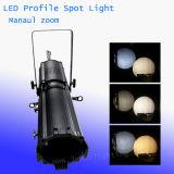 200W Ww/Cwの劇場TVのスタジオ装置LEDのプロフィールの点ライト