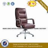 快適で贅沢で高い背皮の執行部の椅子(NS-8068B)