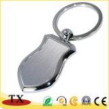 卸し売りカスタムブランク金属の昇華Keychain
