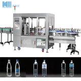 自動ミネラル飲料水の瓶詰工場