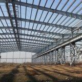 고전적인 고품질 산업 강철 구조물 건물