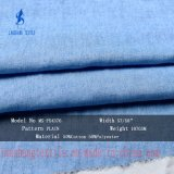 ткань 50%Cotton 50%Polyester для занавеса рубашки платья