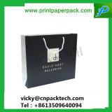 상한 Mooncake 포장 부대에 의하여 인쇄되는 여성 란제리 포장 쇼핑 백 광고 형식 종이 봉지