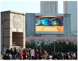 Intelligent HD UTV1.56mm fixe Affichage LED Intérieur