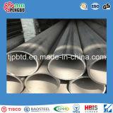 ERWの穏やかな鋼鉄円形の管の楕円形の管か特別な形の管