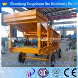 車輪が付いている金の洗濯機の携帯用移動式金の採鉱機械