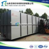 Sistema de tratamiento de aguas residuales