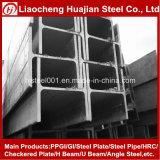 Vigas laminadas en caliente del grado Q235 H de la construcción con precio competitivo