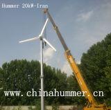 저속 Magnet Wind Turbine Generator System 20kw