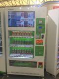 De Automaat van het grote Scherm Voor Koude zg-Mcs van de Drank (32HP)