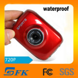 防水機能付き屋外アクションカメラ