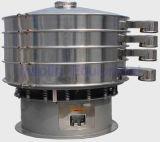 振動スクリーン(Vibrosieveの振動のふるい、分離器)