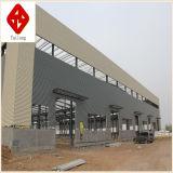 La luz de la planta de estructura de acero prefabricados/fábrica/taller/almacén