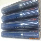 Transparente blaue Tönung weicher Vinyle Belüftung-Film für weichen Plastikstreifen-Vorhang