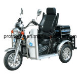 110cc Three-wheeled Handicapped with Brake Disc