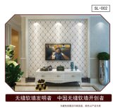 장식적인 벽을%s 3D 위원회 SL-002