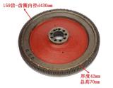 Rodas de Alta Qualidade 615 peças do veículo volante do motor