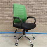 コンピュータの椅子を競争させるオフィス用家具の網の椅子の賭博の椅子