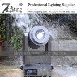 Architekturbeleuchtung-wasserdichtes bewegliches Hauptträger-Licht 350W für im Freien helle Live-Show