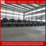 Bobina de aço Mild Steel com certificado ISO