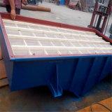 Tela de vibração linear do preço de fábrica da alta qualidade por Parte superior Fabricante