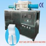 Máquina de fatura de gelo industrial energy-saving do cubo da máquina de sopro do gelo seco