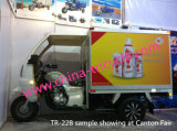 150cc Cargo Tricycle con Insulating Box per Transportation (TR-22A)