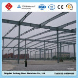 창고 작업장을%s 가벼운 강철 구조물 건물