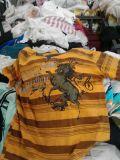 Les vêtements usagés pour enfants