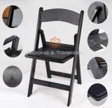 ウィンブルドンの椅子を折る黒いカラープラスチックPP樹脂
