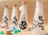 250ml/500ml/1000ml Beverage Bottle、Glassware、Glass Bottle