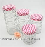 Heißer Verkaufs-Schritt-Muster-Sammelbehälter-Nahrungsmittelvorratsbehälter/Glasglas mit Metallkappe