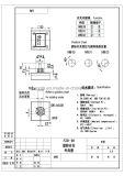 Interruptor rotatorio Fz31-3h-6 del extractor del jugo de la fruta y verdura