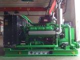 Truciolo dei generatori 150kw e gruppo elettrogeno industriali del gas della biomassa del raccolto