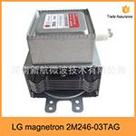 Новых и оригинальных запасных частей для 1000W 2m246 магнетрон