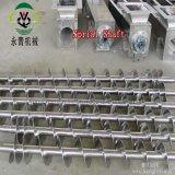 MiniPlastic Pellet Feeder Machine Cement Screw Conveyor mit Auger (LS160)