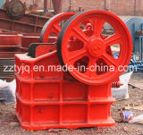 熱いの販売のための高品質の中国の顎粉砕機