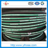 Le flexible hydraulique SAE 100R2AT&DIN EN 853 2SN et flexible en caoutchouc haute pression