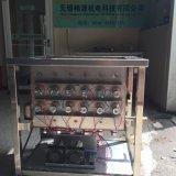 빠른 청결한 먼지 빠른 출하 예비 품목 초음파 세탁기술자 기계