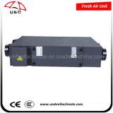 Pm2.5 정전기 청소 복열 장치