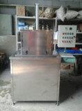 Delen die Apparatuur voor de Vezel van het Polypropyleen, de Vervaardiging van China wassen